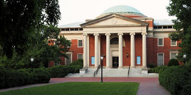 This is Tourism: Morehead Planetarium - Chapelboro com