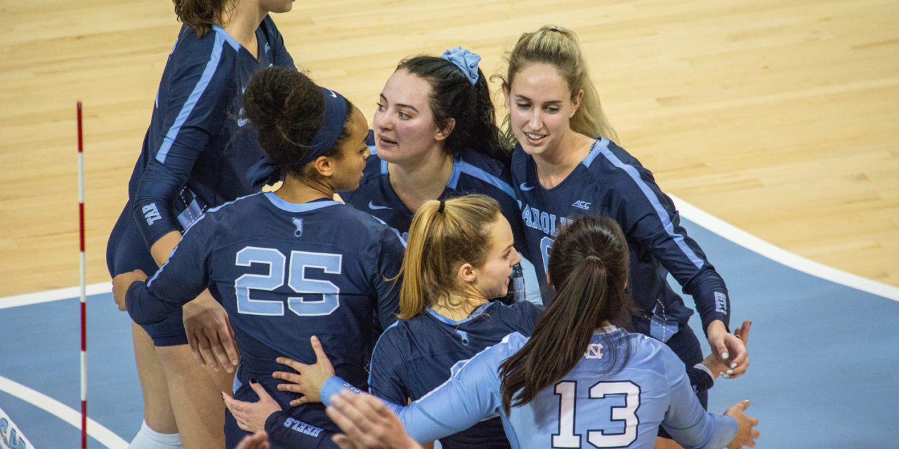 Volleyball: UNC's Lauren Harrison Selected to First Team All-ACC Roster