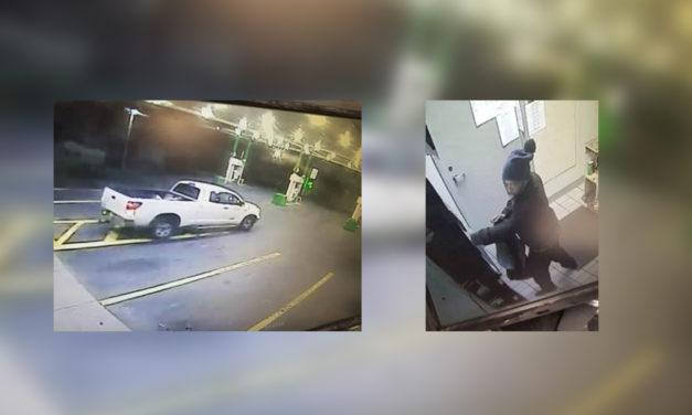 Orange County Authorities Investigating Following Hillsborough Gas Station Burglary
